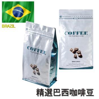 Isami 伊莎米 精選巴西Santos咖啡豆1磅