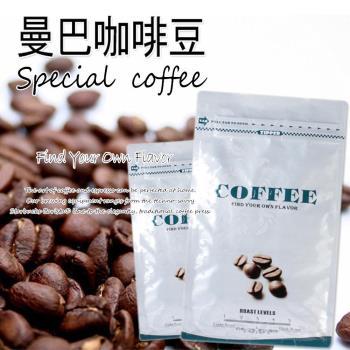 【Isami 伊莎米】精選『曼巴』綜合咖啡豆(曼特寧+巴西綜合豆)-1磅(454公克)