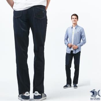 【NST Jeans】美式粗縫黃金線 礦物藍單寧長褲(中腰) 398(66496)