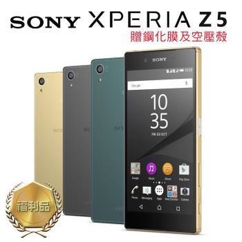 SONY 福利品 Xperia Z5  5.2吋智慧型手機