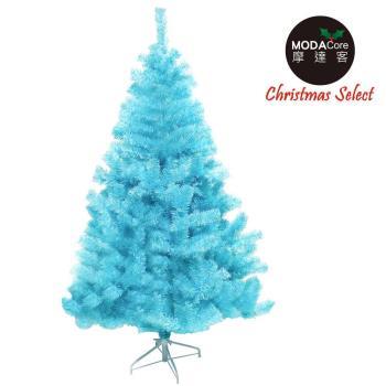 【摩達客】台灣製 5呎/5尺(150cm)豪華版冰藍色聖誕樹裸樹 (不含飾品不含燈)