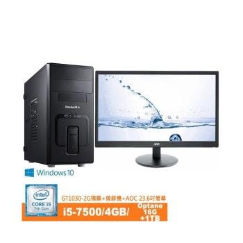 Genuine捷元 Avbody G15B-資訊 i5-7500四核 Win10 桌上型電腦+AOC M2470SWH/96 23.6吋液晶螢幕