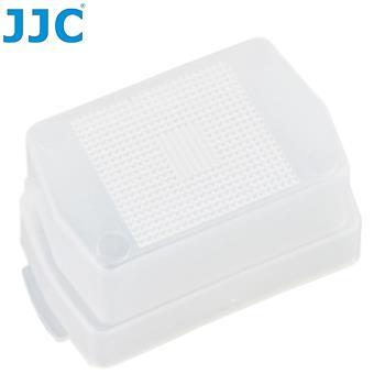 JJC白色Nikon尼康SB-800肥皂盒