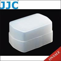 JJC副廠Canon肥皂盒FC-26A(白色)適580EXII Sigma EF-500 EF-530 YN-560 Di622
