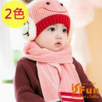 iSFun 笑臉徽章 保暖雙色針織毛線帽+圍巾 2色可選