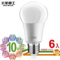 太星電工  LED燈泡 E27/10W/暖白光(6入)