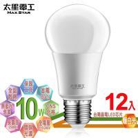 太星電工  LED燈泡 E27/10W/暖白光(12入)