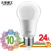 太星電工  LED燈泡 E27/10W/暖白光(24入)