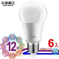 太星電工  LED燈泡 E27/12W/白光(6入)