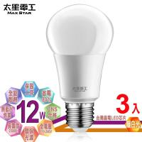 太星電工  LED燈泡 E27/12W/暖白光(3入)