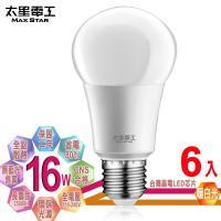 太星電工  LED燈泡 E27/16W/暖白光(6入)