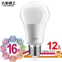 太星電工  LED燈泡 E27/16W/暖白光(12入)