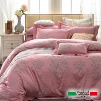 Raphael 拉斐爾 艾莉緹 緹花特大四件式床包兩用被套組