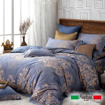 Raphael 拉斐爾 萊雅 緹花加大四件式床包兩用被套組