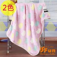 iSFun 粉嫩貓咪頭 加大保暖珊瑚絨毛毯 2色可選100x150cm