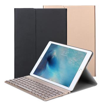 iPad Pro 9.7吋 Air 2 專用分離式鋁合金超薄藍牙鍵盤/皮套