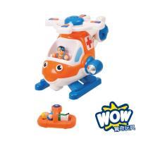 【 英國 WOW toys 】 海巡直升機 卡爾