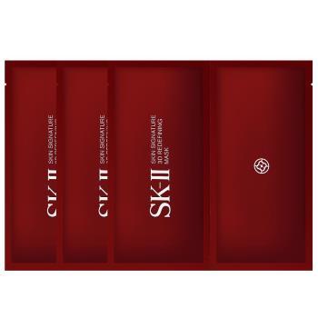 SK-II煥能拉提雙面膜x3片(無盒)