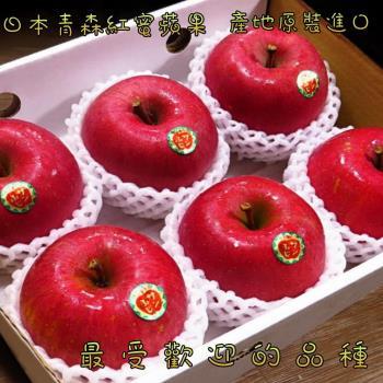坤田水果 日本青森陽光富士蜜蘋果(1箱)單箱6顆約1.5公斤
