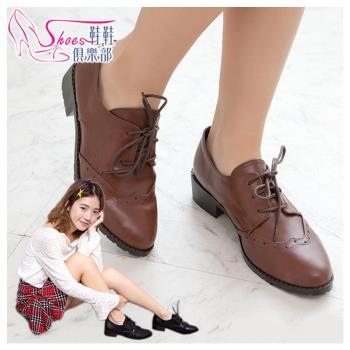 ShoesClub 023-372 台灣製MIT 復古英倫雕花 尖頭綁帶牛津鞋 粗低跟踝靴 2色 黑 棕