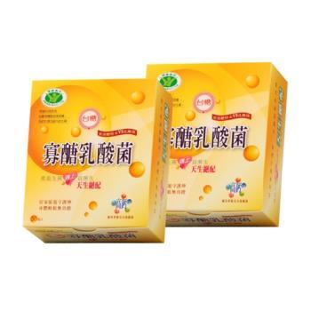 台糖 寡醣乳酸菌2盒組**