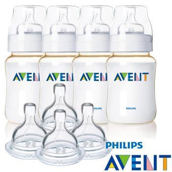 PHILIPS AVENT經典PES防脹氣奶瓶奶嘴成雙組(4支260ml奶瓶+4入慢流量2圓孔奶嘴)