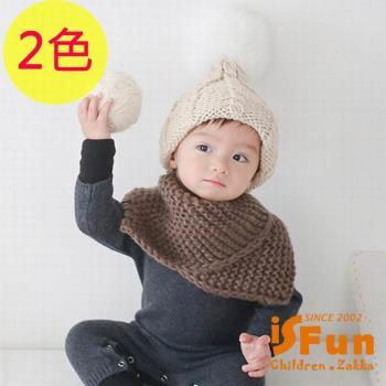 iSFun 紳士領巾 兒童鈕扣毛線針織圍巾 2色可選