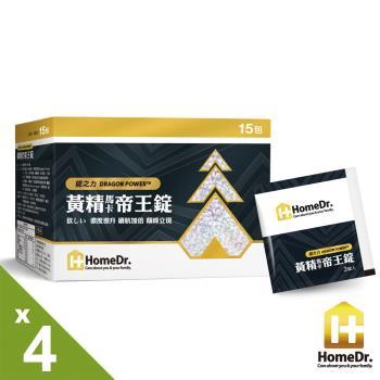 Home Dr.黃精馬卡帝王錠4盒(15包x3錠/盒)