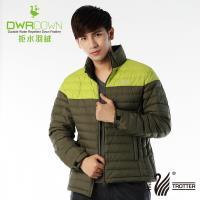 【遊遍天下】JIS90% 拒水羽絨防風防潑水羽絨外套G0304(綠)