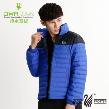 【遊遍天下】JIS90% 拒水羽絨防風防潑水羽絨外套G0304(藍)