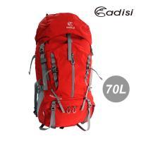 ADISI Mikado 70R 排熱登山背包AS16083 (70L) / 城市綠洲專賣(登山包.爬山.縱走.透氣.雨罩)