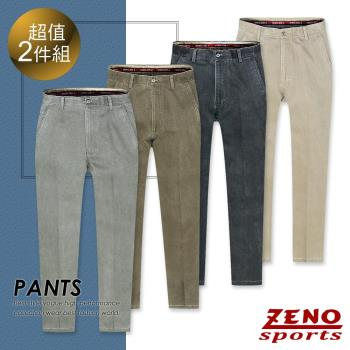 ZENO傑諾 2件組-簡約厚棉直紋休閒褲(4色任選)