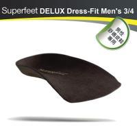 【美國SUPERfeet】健康超級鞋墊-男性平底鞋