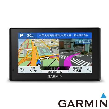 GARMIN DriveSmart 51 5吋聲控行旅領航家