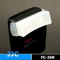 JJC副廠Olympus肥皂盒FC-26N(適用FL-20)