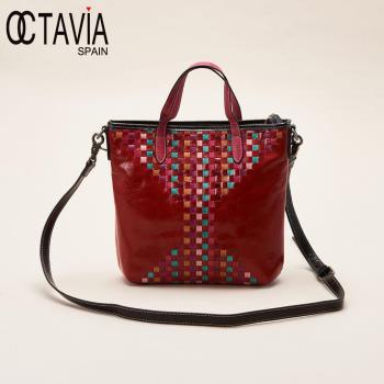 OCTAVIA 8真皮 - 古典編織系列 馬賽克手提肩背小書包 - 彩編紅