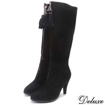 【Deluxe】時尚麂皮中開流蘇拉鏈高跟長靴(黑)-912-3