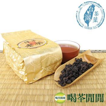 喝茶閒閒 珍藏茗品-凍頂手採陳年老茶3斤12包