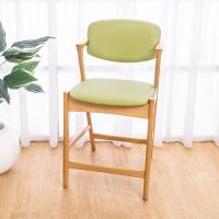Bernice-雅芙塔實木吧台椅/吧檯椅/高腳椅(矮)