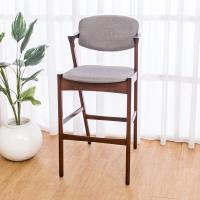 Bernice-莫理斯實木吧台椅/吧檯椅/高腳椅(高)