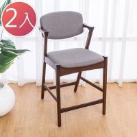 Bernice-莫理斯實木吧台椅/吧檯椅/高腳椅(矮)(二入組合)