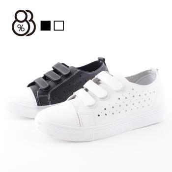 88%透氣星星洞洞鞋舒適運動魔鬼氈皮革低筒休閒鞋小白鞋圓頭包鞋