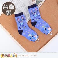 魔法Baby 幼童襪(2雙一組) 台灣迪士尼史迪奇正版保暖厚襪~k50607