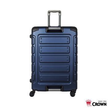 《Traveler Station》CROWN 皇冠 旅行箱 C-FE258 悍馬 鋁框行李箱 30吋 三色可選