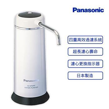 Panasonic 國際牌 淨水器 PJ-37MRF