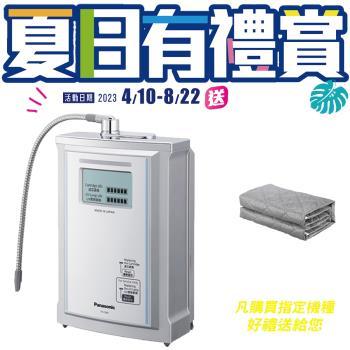 Panasonic國際牌UV淨水器 TK-CS45