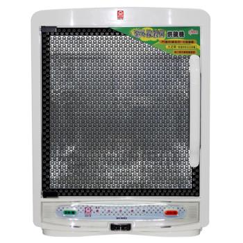晶工牌三層紫外線殺菌烘碗機 EO-9053