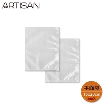 MIT平面式真空包裝袋15x20cm(2包/200入裝)TPR0050(ARTISAN真空包裝機可用)