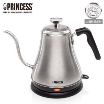 PRINCESS荷蘭公主0.8L手沖細口快煮壺/附溫度計232009