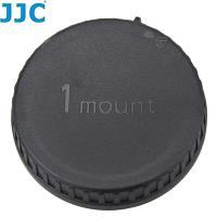 JJC副廠Nikon機身蓋1-mount機身蓋(相容尼康原廠BF-N1000機身蓋)